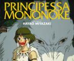 Principessa Mononoke Image